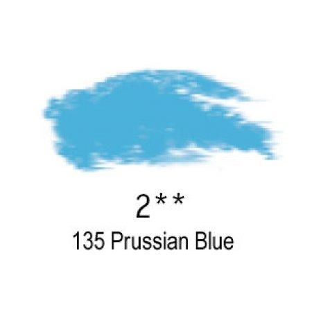 Daler-Rowney Artists Soft Pastel, 135 Prussian Blue - 2